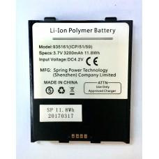 Chainway c4050 battery